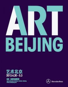 ART BEIJING WITH LITVAK GALLERY